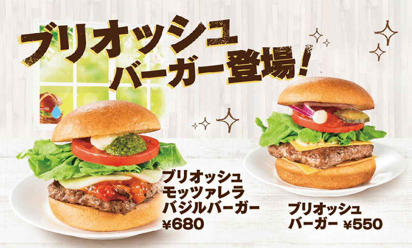NEWS - Wendy's x First Kitchen