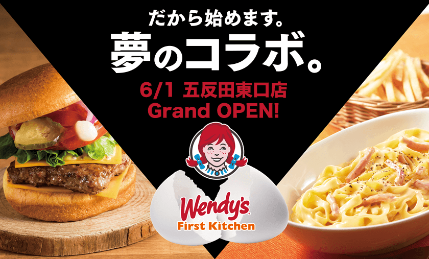 NEWS , Wendy\u0027s x First Kitchen